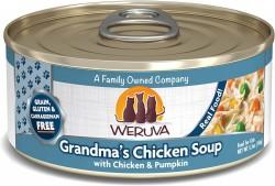 Weruva Grandma's Chicken Soup 走地雞+南瓜 貓罐頭 .5.5oz