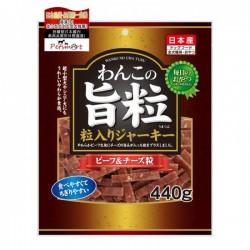 Kyushu <旨粒> 牛肉+芝士粒 狗小食 440g (深啡色)