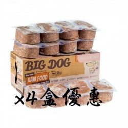 Big Dog 狗糧 皮膚護理配方 3kg (12件) x4盒優惠