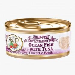 AVP 鮮肉無穀主食貓罐-湯煮系列-吞拿魚海魚70g