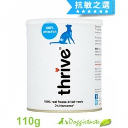 Thrive 脆樂芙冷凍脫水貓狗小食 – 深海白魚 110g