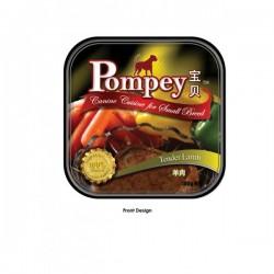 Pompey 寶貝 金牌純天然狗糧 小羊肉  配方