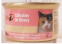 Gold-D - 貓罐頭 - 雞肉濃湯 85g