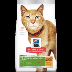 Hill's 希爾思 老貓提升活力 (雞肉及米) 乾糧 3磅