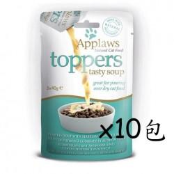Applaws Toppers 鮮肉佐食湯包 - 鯛魚+煙燻吞拿魚 南瓜湯 (40gx3小包) x10包
