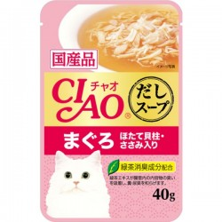 CIAO 吞拿魚 帶子˙雞肉入 (鰹魚湯底) 貓濕包 40g IC-211 到期日: 3/6/2021