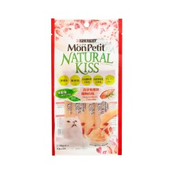 Mon Petit Natural Kiss 吞拿魚醬伴雞胸肉粒 10g (內含4小包) 到期日: 6/8/2021