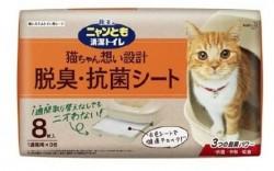 花王 尿墊 8片裝 45x35cm  (花王 雙層貓砂盆專用) x4包優惠