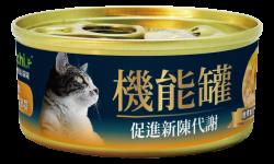 A Freschi srl 艾富鮮 嫩煮鮮鮭魚+南瓜+B雜 新陳代謝機能罐 70g
