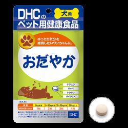 日本DHCペット 犬用 Happy Dog 60粒