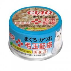 CIAO  吞拿魚加鰹魚化毛球貓罐頭 80g A-161
