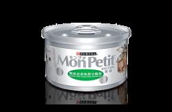Mon Petit 銀罐 鰹魚吞拿魚小鯷魚 80g
