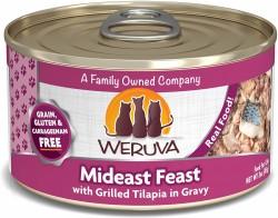 Weruva Mideast Feast 吞拿魚+羅非魚 貓罐頭 3oz