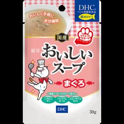 日本DHCペット 貓湯包 吞拿魚 30g x2包優惠