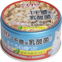 CIAO 乳酸菌系列吞拿魚 85g A-134 x24罐原箱優惠