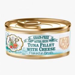 AVP 鮮肉無穀主食貓罐-湯煮系列-吞拿魚芝士70g