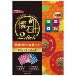 懷石(國際版) 枕崎の鰹魚片 (2種口味) 800g