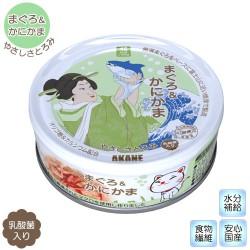Akane 精心挑選 金槍魚+蟹(湯)75g x24罐優惠