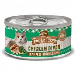 Merrick 無穀物 雞肉+西蘭花 貓罐頭 (chicken divan) 5.5oz