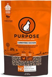 Purpose (普斯) 全貓凍乾脫水 一口雞肉 9oz (255g)