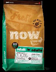 NOW FRESH!™ 小型犬種 無穀物成年紅肉狗糧配方 (羊肉+豬肉) 25磅