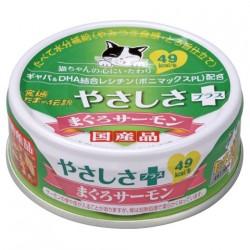 日本三洋  寧神配方 吞拿魚 + 三文魚 貓罐 (64) 70g