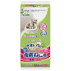 日本 Unicharm 1 週間 消臭抗菌 尿墊8片 (多貓用無香味)