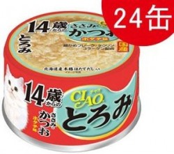 CIAO (14歲) 鰹魚+扇貝味 A-55 x 24罐優惠