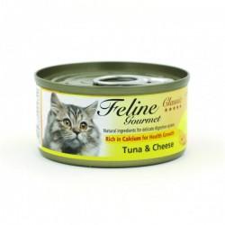 Feline Gourmet 化毛球 吞拿魚+芝士 80g