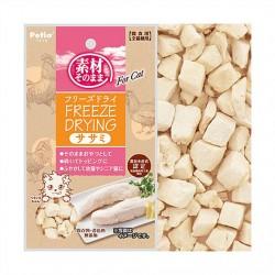 Petio 貓小食原汁原味 - 凍乾雞胸肉粒 15g 到期日: 09/2021