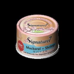 Signature7 [星期五]鯖魚+蝦 消化及腸道健康 70g