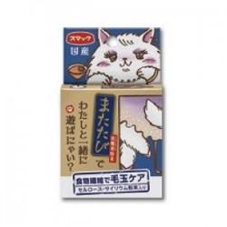 Sumakku  毛球維護 木天蓼粉 2g (0.5gx4包) (藍色)
