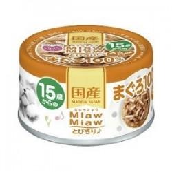 Aixia Miaw Miaw 15齡老貓 吞拿魚+雞肉 罐頭 (MT-8) 60g x24罐優惠