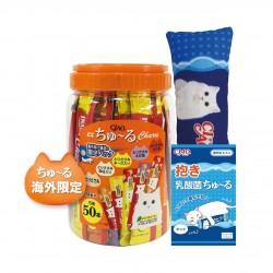 <<海外限定>> Ciao 糊仔小食桶裝 TSC-12 (內含50小包 ,隨桶附送Ciao玩具)