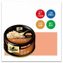 SHEBA日式黑罐 成貓專用 鮮煮雞絲-75g