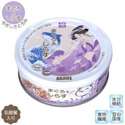 Akane 精心挑選 金槍魚+白身魚(湯)75g x24罐優惠