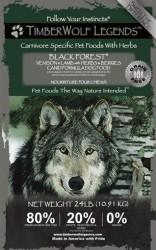 Timberwolf 鹿肉+羊肉 配香草及莓果 全犬配方 3lb