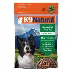 K9 Natural 羊肉盛宴 脫水鮮肉糧 500g