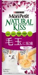 Mon Petit Natural Kiss 去毛球配方 吞拿醬伴吞拿魚肉粒 10g (內含4小包)