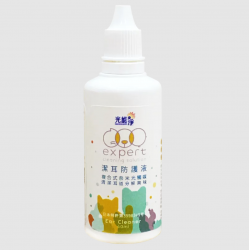 光能淨 潔耳防護液 (無味) 120mL