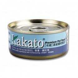 卡格 吞拿魚 鯖花魚 Kakato Tuna & Mackerel 70g
