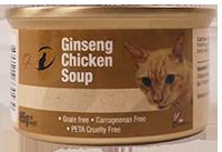 Gold-D - 貓罐頭 (副食罐) - 人蔘雞湯 85g