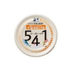 日本三洋 小玉傳說年齡階梯 541 子貓 (幼貓) 配方 - 70克 到期日: 11/7/2021