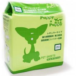 Puppy & Puppy 寵物尿墊 25片(三呎)