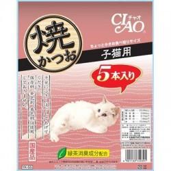 CIAO YK-55 燒鰹魚柳 幼貓 5條裝 到期日: 28/11/2020