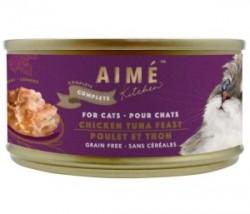 Aimé Kitchen 經典系列 滑雞蒸吞拿魚塊 貓罐 85g (紫罐) x24罐 原箱優惠