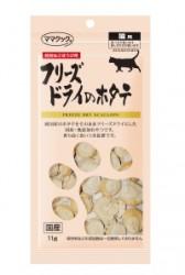 但馬高原(日本) 凍乾扇貝小食 11g