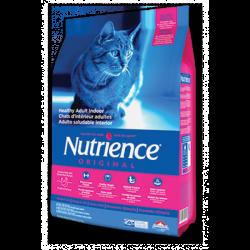 Nutrience 紐翠斯 Original 經典去毛球及除臭配方 室內成貓糧 5kg (11lb)