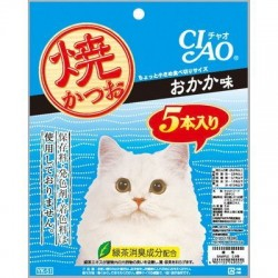 CIAO YK-51 燒鰹魚柳 木魚味 5條裝