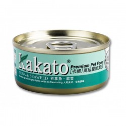 卡格 吞拿魚+ 祡菜 Kakato Tuna & Seaweed 70g